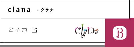 clana_banner_02