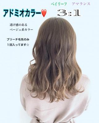 image_6483441_8.JPG
