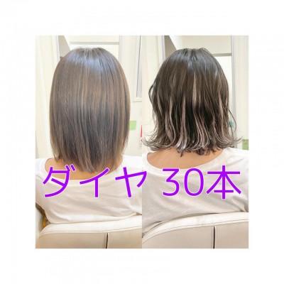 19D2544D-DAD6-48D7-9583-4E6BEB1511BC.jpeg
