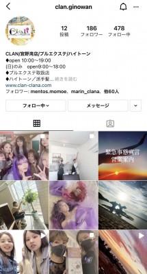 image_6487327_4.JPG